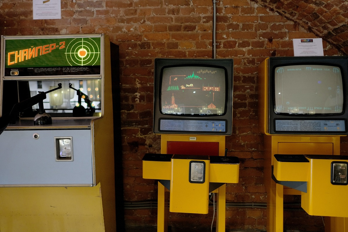 Arcade Museum In Moscow